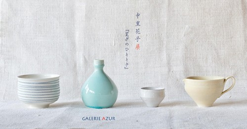 gallery-azur-front-web