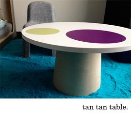 tantan_table