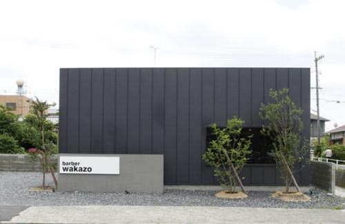 wakazo